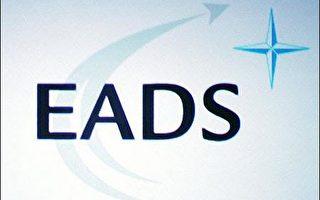傳EADS董事可能宣布空巴A380進一步延後交機