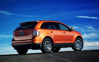 福特Edge搶攻迅速增長的CUV市場