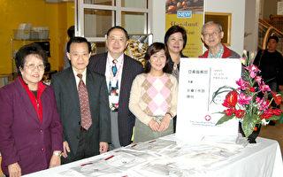 紐英倫醫療中心「華埠健康日」民眾參與熱烈