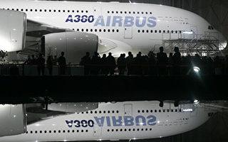 空巴A380延後交機賠印航2200萬美元