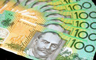 犯罪集團利用澳洲中國留學生洗錢