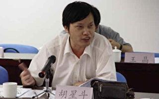 专访胡星斗:韩国中医申遗对中国的警示