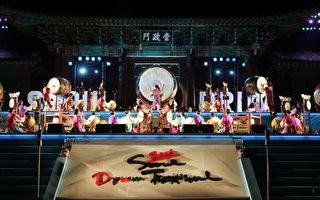 組圖:韓國首爾國際鼓樂節