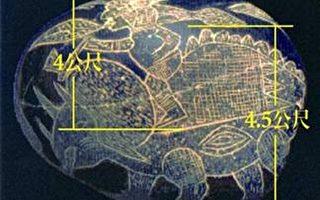 秘魯古老石頭:人曾與恐龍一起生活