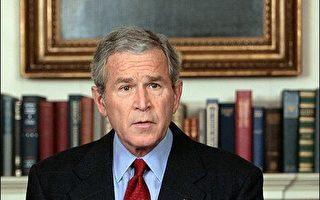 布什警告北韓不要轉移核子技術
