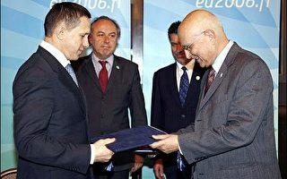 欧洲联盟与俄罗斯签署环境保护协定