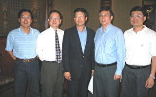 美东南玉山科技协会将举办第十四届年会