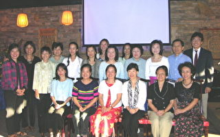 亞城華人活動中心於珍珠坊宴請中文學校教師