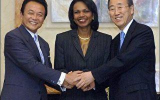 美国务卿莱斯抵北京  加强施压北韩