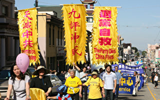 組圖2﹕華人團體舊金山大遊行 倡神傳文化 促三退自救