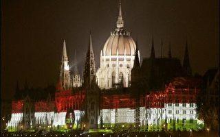 匈牙利紀念反蘇聯抗暴運動滿五十週年