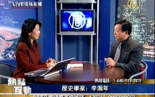 張菁:長征是潰敗逃亡還是北上抗日?