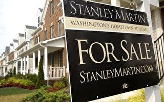 美國九月新屋銷售價跌量升