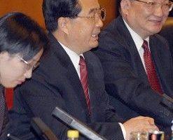 纽时:反腐扩大范围 落马风烧到北京
