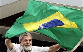 巴西總統大選部份結果顯示魯拉總統篤定連任