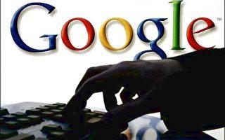 書籍數位化大拚比 Google對上雅虎微軟