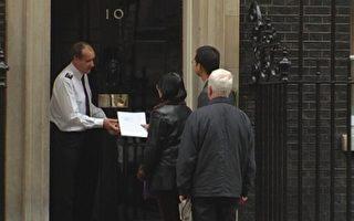 英團體向布萊爾遞公開信 籲救賈甲