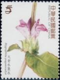 豐原郵局展示臺灣原生花卉郵票
