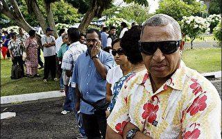 斐濟軍方警告文人總理不下台會導致流血