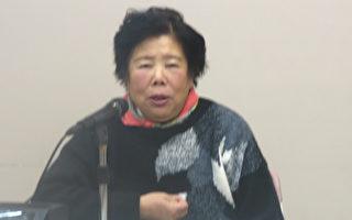 溫哥華華人討共訴苦求安