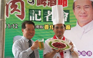 促銷台灣松阪牛肉 延續善化牛墟風華