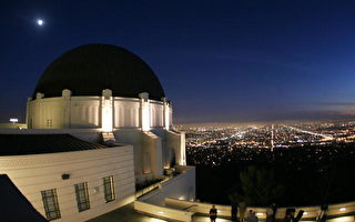 組圖:洛杉磯格裡菲斯天文臺重新開放