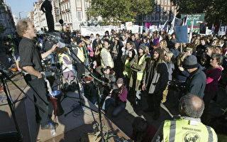 倫敦示威大遊行 要求改善氣候變化惡果