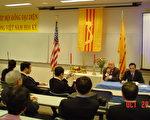 全美越南社團2006年年度大會在維州喬治梅森大學舉行(大紀元記者南希攝影)
