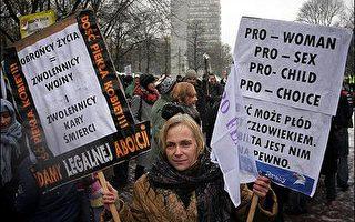 數百名波蘭群眾上街頭 要求修改墮胎法