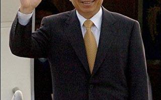 卢武铉:不会为赶进度 对美自由贸易协定让步