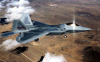 美國最強的F22戰機將佈署南韓