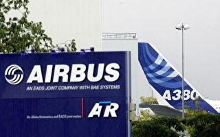 新航维持A380订单不变  其它业者仍商议中