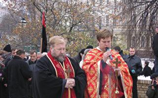 烏克蘭各界集會聯合抵制十月革命節