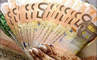 愛沙尼亞因通貨膨脹2010年前不加入歐元
