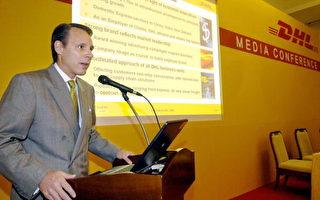 DHL将在南韩投资五千万美元扩增后勤设施