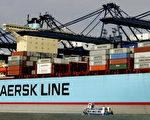 今年8月底才建成下水的全世界最大的貨櫃船Emma Maersk (愛瑪.馬士基) / (Jamie McDonald, Getty Images)