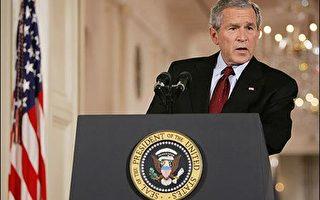 布什重申反恐要務 盟友支持
