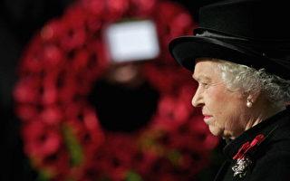 組圖:英國為陣亡將士舉行紀念儀式
