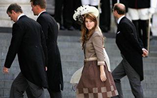 英國公主將成世界首位「太空公主」