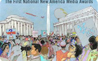新唐人獲新美國媒體協會深度報導獎