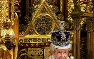 英女王在國會演說  強調反恐為政府重要政策