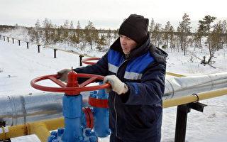 俄羅斯對華供氣量連續第二年未按合同規定