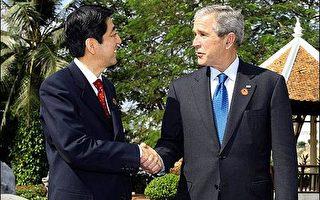 日首相安倍掏出老照片与布什搏感情