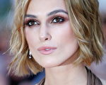 Keira Knightley  (Photo by Chris Jackson/Getty Images)