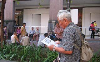 新加坡声援一千五百万勇士退党