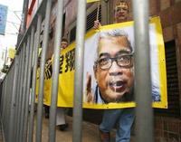 """11月24日--声援""""被监禁记者日"""""""