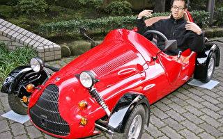 日本DIY車子 真能開上路