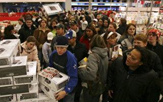美消費者「黑色星期五」大肆採購