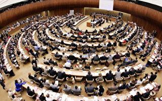 「聯合國觀察」指人權理事會表現不佳