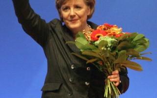 德总理梅克尔连任党主席 党内地位巩固